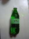 Dvc00052_20080601_212503_2