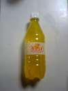 Dvc00052_20080601_212605