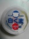 Sh010367_20080716_01139