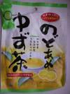 Dscn0446_20090212_73515