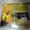Sh010097_20090329_182352