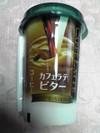 Sh010221_20090426_180339