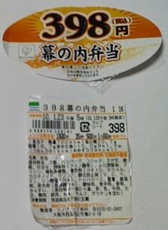 Kc3a1155
