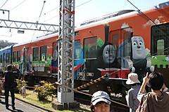 Img_9666