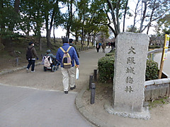 P1150766