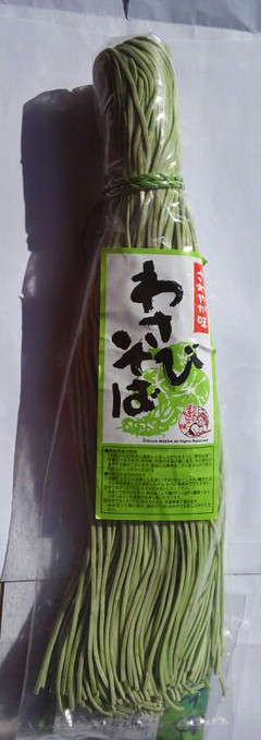 Kimg00642
