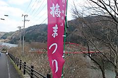 Img_0566001