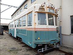 Dscn5797