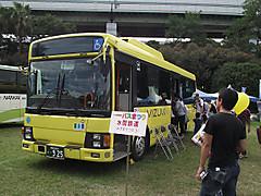 Dscf0827